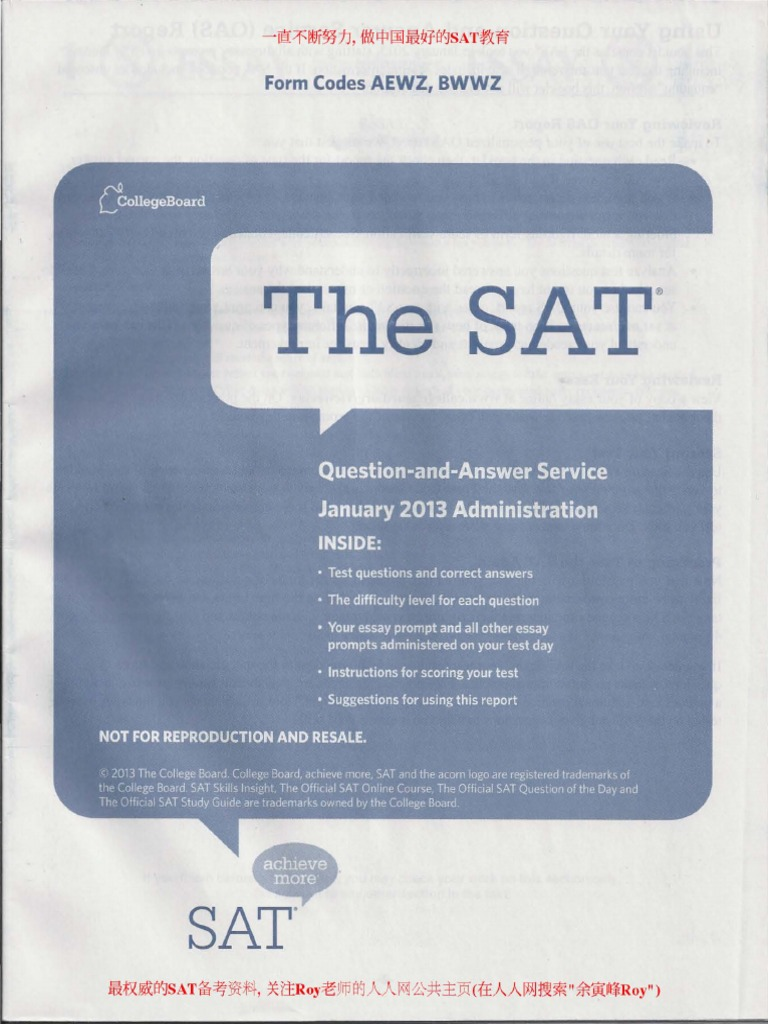sat essay prompt college confidential How to write the new (redesigned) sat essay date: september 30 even if you're not currently planning on applying to a college that asks for the essay.