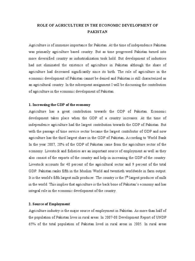 essay on economic development of pakistan