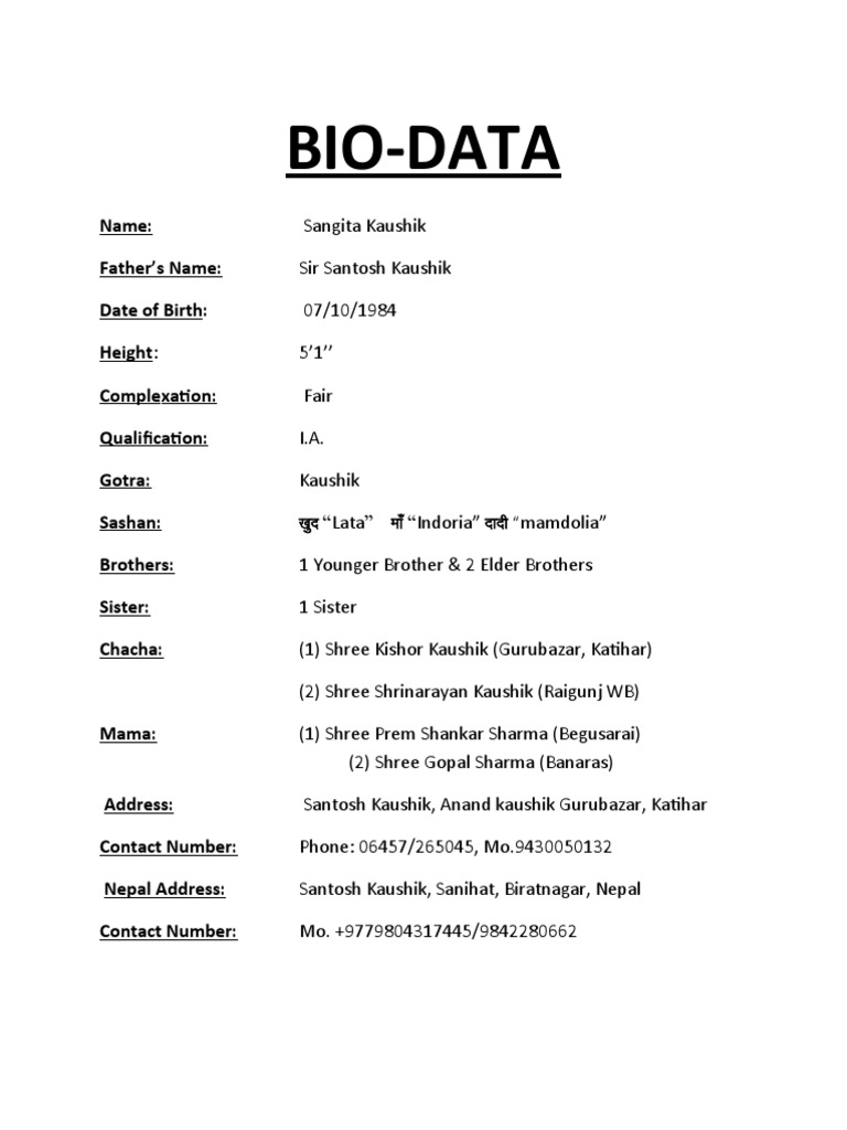 bio data biodata is an abbreviated term that means biographical data it is a document which contains all factual information about an