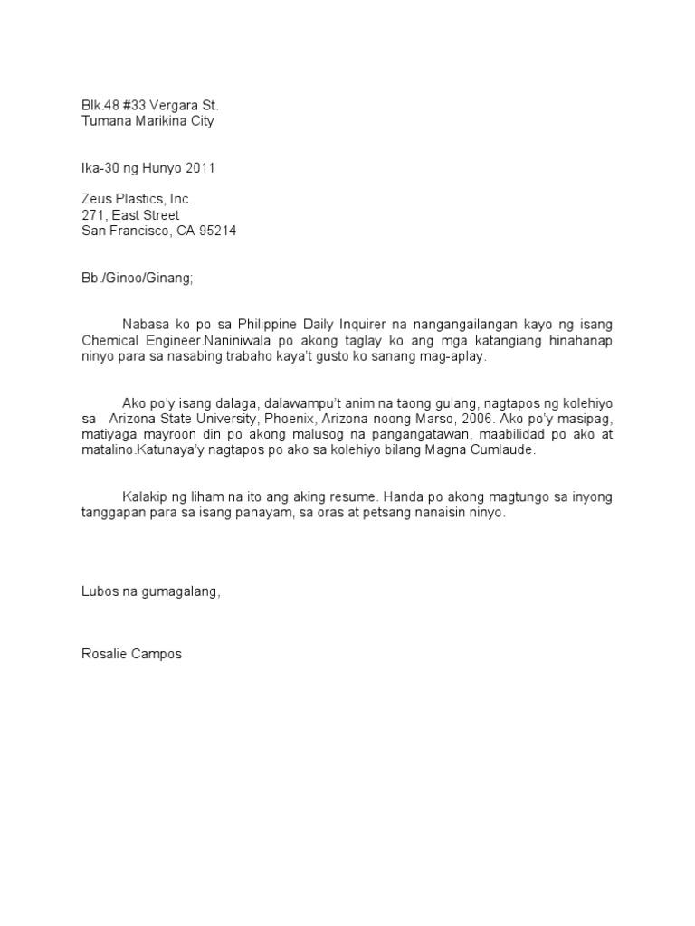 Job application letter sample philippines stopboris Images