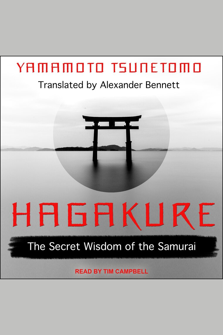 Enjoyable Hagakure By Yamamoto Tsunetomo And Tim Campbell Audiobook Listen Online Alphanode Cool Chair Designs And Ideas Alphanodeonline