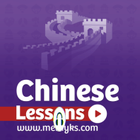 Lesson 043. Chinese Traditional Art.: Learn about Chinese Art, Chinese traditional paintings. Find out what the difference between the traditional Chinese paintings and western oil paintings is. Learn Chinese calligraphy. Situational dialogues in this lesson are recorded several times,