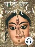 Sapta Sloki Durga and 108 names of Durga