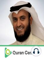 007 Al-Araf