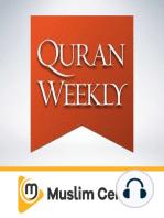 Quranic Gems - Juz 25