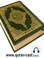 Al-Anbiya' (1/4)