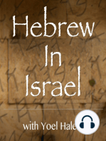 Hebrew In Israel | Haftarah Qorach – Learn Torah