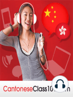 Get New, Free Cantonese Mini-Lessons Every Day!
