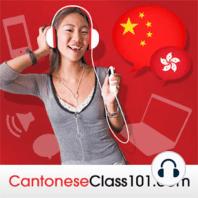 Essential Cantonese Vocabulary #1 - Public Holidays