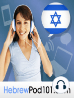 Learn Hebrew with our FREE Innovative Language 101 App!