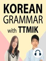 Level 3 Lesson 13 / Making Adjectives / Descriptive Verbs + -ㄴ 명사