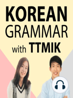 Level 3 Lesson 14 / Making Adjectives / Action Verbs + -는/(으)ㄴ/(으)ㄹ + 명사