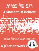 Chanukkah II