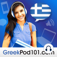 Greek Vocab Builder S1 #181 - Academic Writing: Common Terms: learn essential vocabulary about academic writing