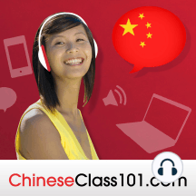 News #238 - What's Your #1 Reason for Learning Chinese? Top 10 Reasons from Learners Inside: find out 10 reasons for learning the language