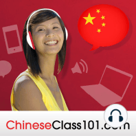 Working and Playing in China S1 #15 - The Worker's Paradise in China: learn an important piece of Chinese grammar that will help you emphasize what you are talking about depending on the position of it in your sentence