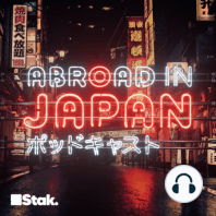 Japanese love hotels: do they welcome everyone?: Chris-san and Peter-kun are back, trying their best to get into a love hotel together. Be better, Japan!    abroadinjapanpodcast@gmail.com for all yer yap! Get in touch baby dolls!