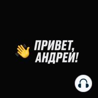 Привет, Казань!