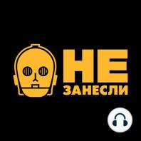 «Не занесли» 89. Google Stadia, Epic Games Store и «Любовь, смерть и роботы»: «Вспоминашки» #5. Байки об играх BioWare — https:…