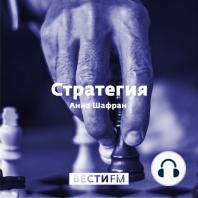 """""""Россия становится катализатором международных процессов"""""""