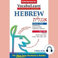 Hebrew/English Level 1