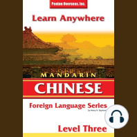 Mandarin Chinese Level 3