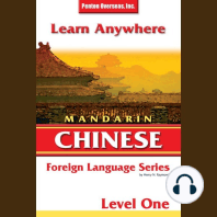 Mandarin Chinese Level 1
