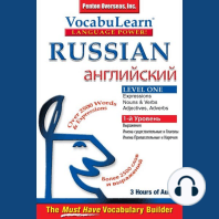 Russian/English Level 1