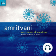 Amritvani (Sweet Words of Knowledge), Volume 4