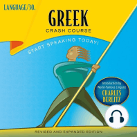 Greek Crash Course