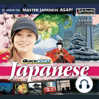 Quickstart Japanese