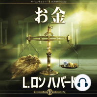 Money (Japanese Edition)