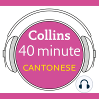 Cantonese in 40 Minutes