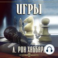 Help (Russian Edition)