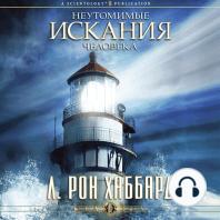 Money (Russian Edition)