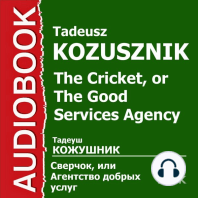 Сверчок или агентство добрых услуг