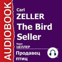 Продавец птиц