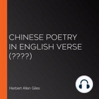 Chinese Poetry in English Verse (????)