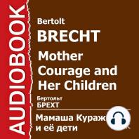 Мамаша Кураж и её дети