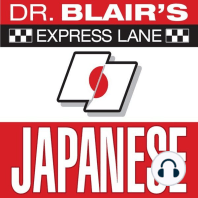 Dr. Blair's Express Lane