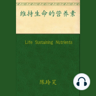 Life Sustaining Nutrients