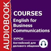 Английский язык для делового общения