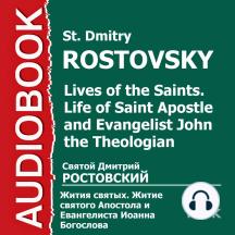 Жития Святых. Житие святого Апостола и Евангелиста Иоанна Б