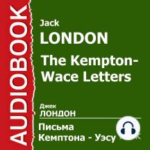 Письма Кэмптона — Уэсу