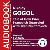 Повесть о том, как поссорился Иван Иванович с Иваном Никифо