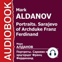 Портреты. Сараево и эрцгерцог Франц Фердинанд