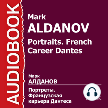 Портреты. Французская карьера Дантеса
