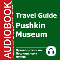 Путеводитель по Пушкинскому музею