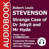 Странная История доктора Джекиля и мистера Хайда