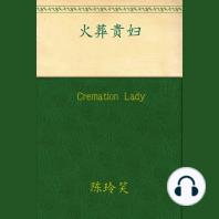 Cremation Lady